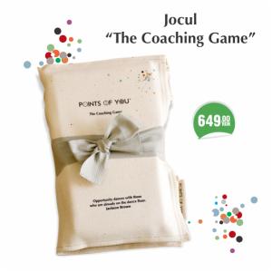 coaching-game